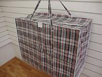 Хозяйственная сумка баул из полипропилена клетка №2 (Клетчатая)