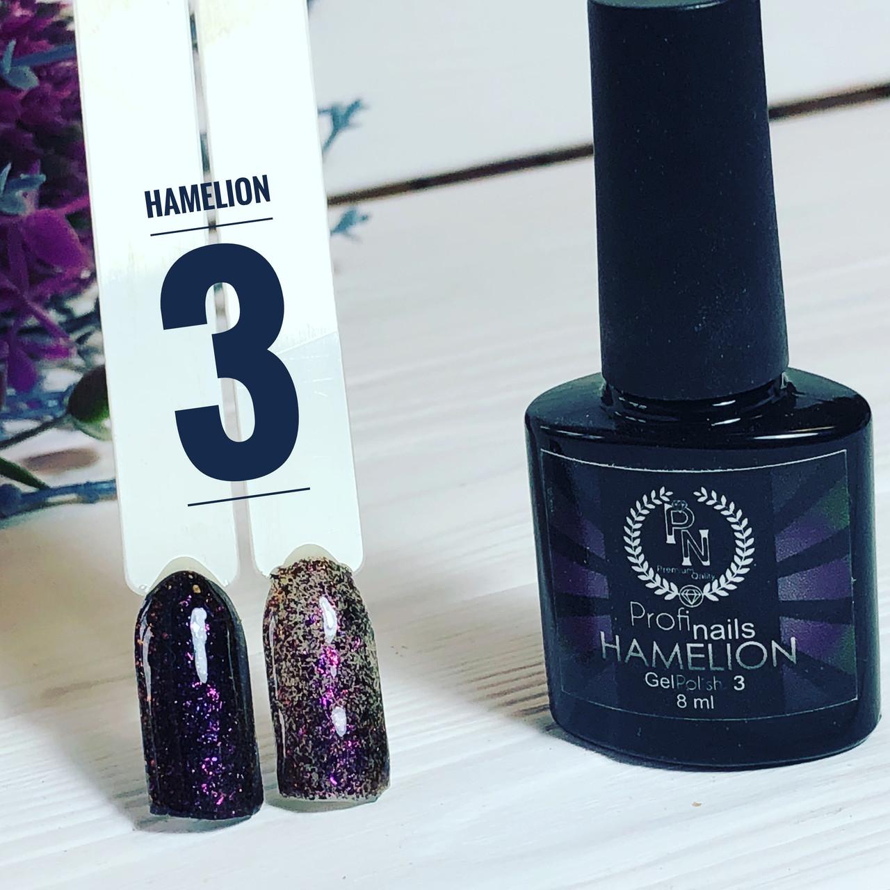 Гель лак каучуковый 8 мл Profi nails Hamelion 3