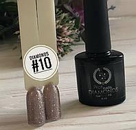 Гель лак каучуковый 15 мл Profi nails Diamonds 10