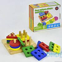 Деревянная логическая пирамидка Геометрия (C30372)