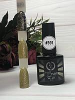 Гель лак каучуковый 8мл Profi nails#597