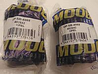 Сайлентблок задней балки MOOG (U.S.A)  на Lanos/ Sens/ Nexia