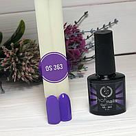 Гель лак каучуковый 15мл Profi nails # 363