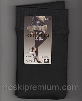 Лосины термо женские шерсть с хлопком на меху Kenalin, размер XL-2XL, 2 шва, 2011