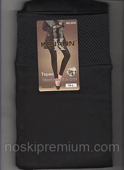 Лосины термо женские бесшовные шерсть с хлопком на меху Kenalin, размер M-L, чёрные, 2016