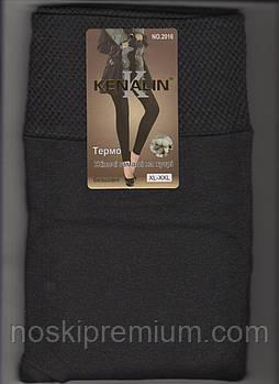 Лосины термо женские бесшовные шерсть с хлопком на меху Kenalin, размер XL-2XL, серые, 2016