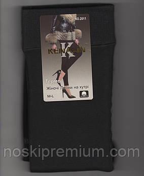 Лосины термо женские шерсть с хлопком на меху Kenalin, размер M-L, 1 шов, 2011