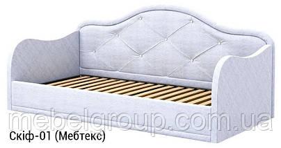 Дитяче ліжко Діксі 90*200, з механізмом, фото 2