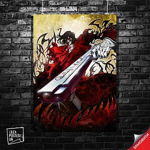 Постер Хеллсинг, Hellsing, аниме. Размер 60x42см (A2). Глянцевая бумага