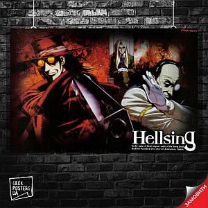 Постер Хеллсинг, Hellsing, аниме. Размер 60x41см (A2). Глянцевая бумага
