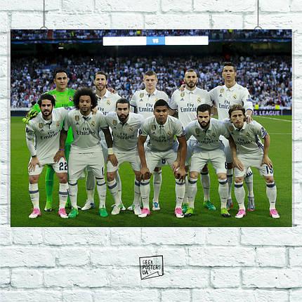 Постер Real Madrid, Реал Мадрид, футболисты, команда. Размер 60x42см (A2). Глянцевая бумага, фото 2
