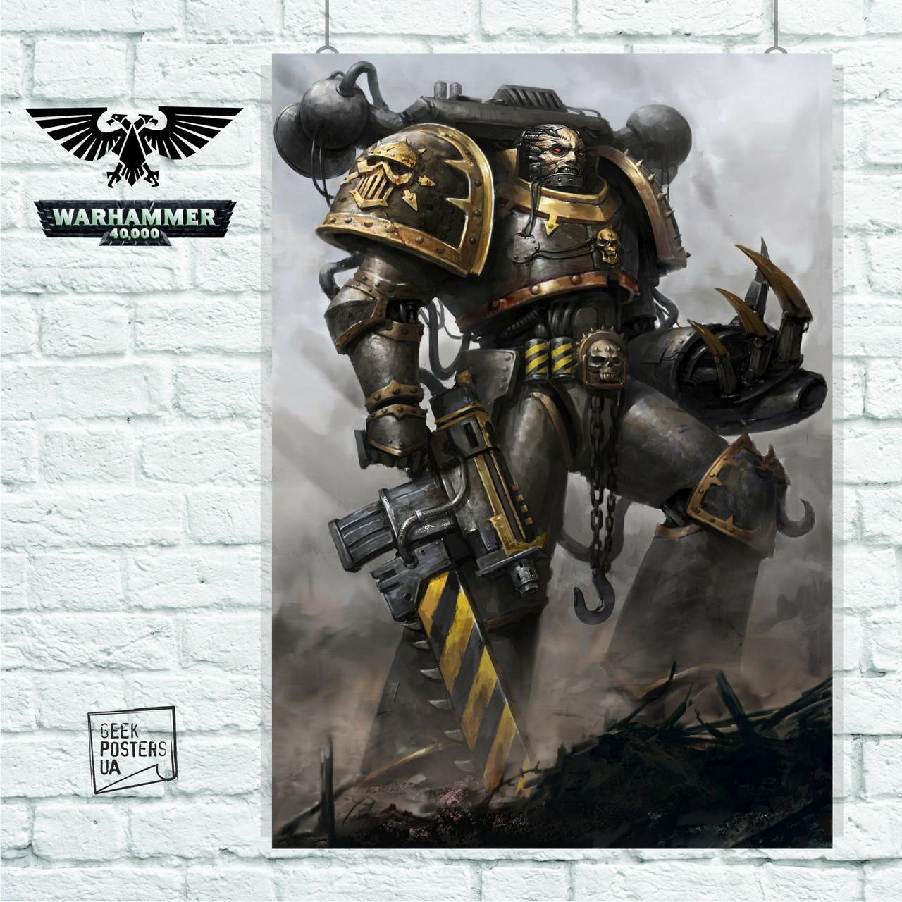 """Плакат """"Warhammer 40000, Вархаммер, Ваха, Iron Warrior"""". Размер 60x42см (A2). Глянцевая бумага"""