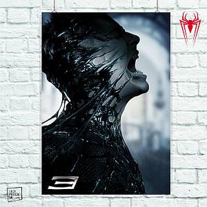 Постер Spider-Man 3, Человек-паук, Спайдермен. Размер 60x42см (A2). Глянцевая бумага