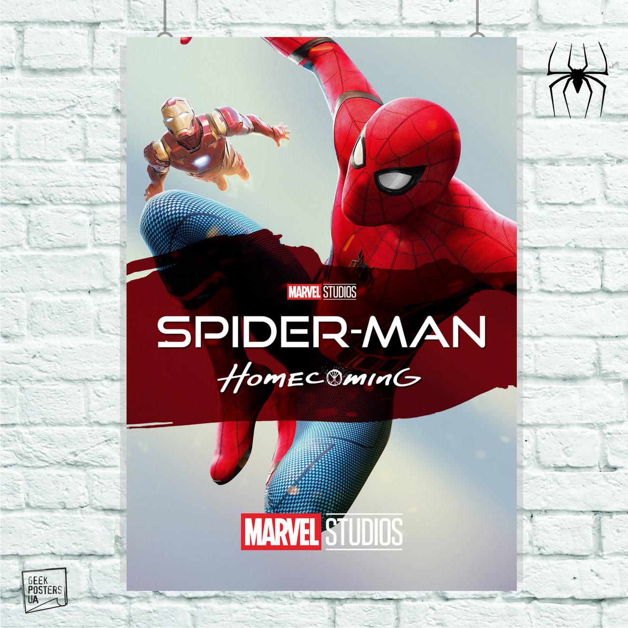 Постер Spider-Man Homecoming, Человек-паук, Спайдермен. Размер 60x42см (A2). Глянцевая бумага