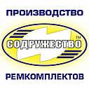 Набор прокладок для ремонта двигателя СМД 14-22 (прокладки паронит), фото 2