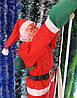 Новогодняя Игрушка Подвесной Санта Клаус с Мешком Лезет по Лестнице 25 см, фото 5