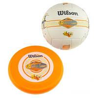 Мяч волейбольный c диском Wilson Endless sammer