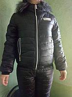 Женский зимний дутый костюм на овчине 42-48р цвет СИНИЙ