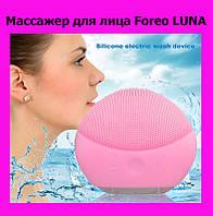 Массажер для лица Foreo LUNA