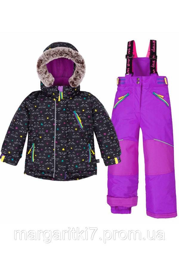 Зимний комплект для девочки Deux par Deux D801/531