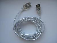 Кабель удлинитель USB прозрачный мама мама 2м.