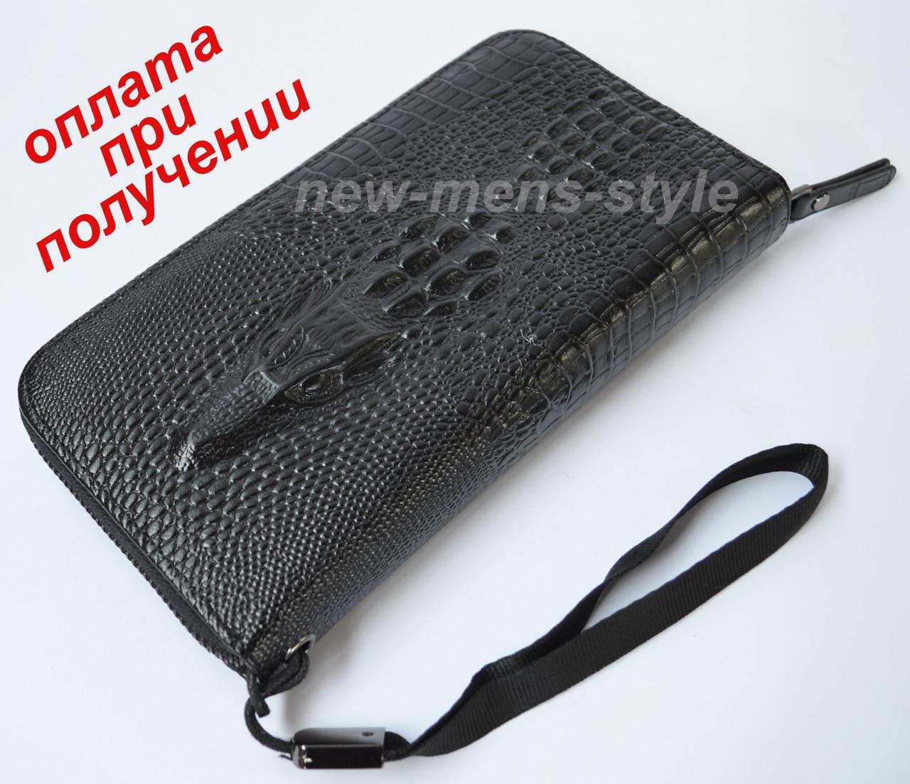 Чоловічий шкіряний гаманець портмоне клатч барсетка Wild Alligator Lacoste