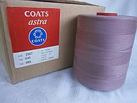 Нитки Coats ASTRA №50 5000м остатки
