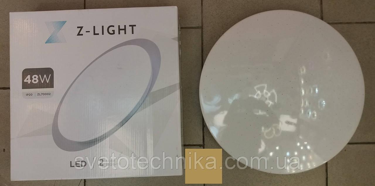 Светодиодный светильник с пультом Z-LIGHT  7000248W