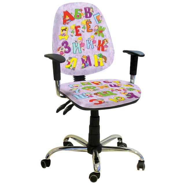 Кресло Бридж хром дизайн Радуга.