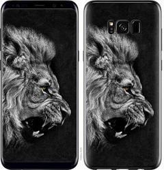 "Чехол на Samsung Galaxy S8 Лев ""1080c-829-328"""