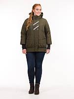 Демисезонная женская куртка, фото 1