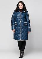 Куртка удлиненная стеганная с капюшоном большие размеры, фото 1