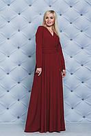 Платье нарядное в пол с разрезами бордо