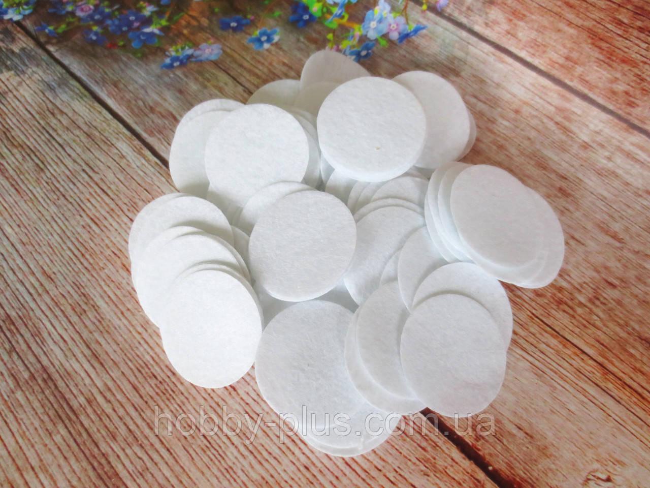 Фетровая заготовка круг, 4 см., цвет белый, 10 грамм, ~55 шт.