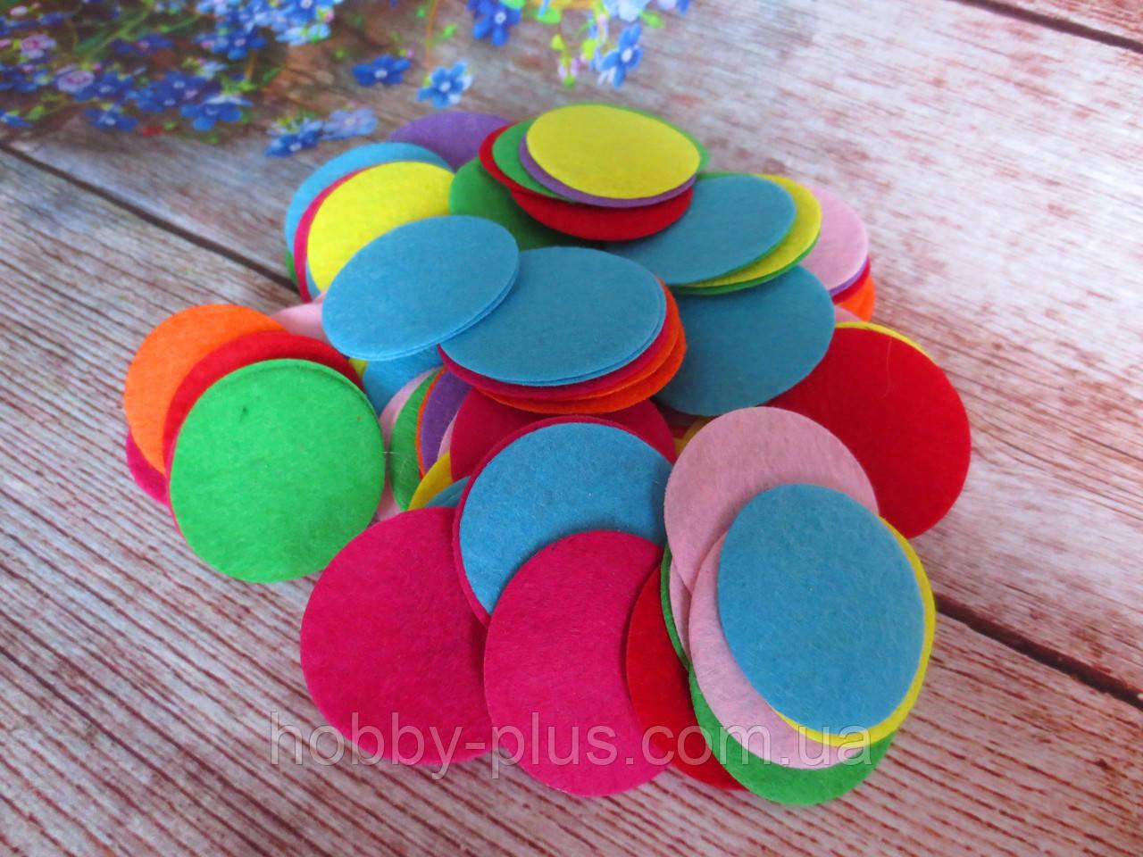 Фетровая заготовка круг, 4 см., цвет микс, 10 грамм, ~55 шт.