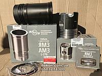Гільзо-комплект ЯМЗ 238НБ-1004005-А4 ДП+Кільця (гр.А) П/К виробництво КМЗ