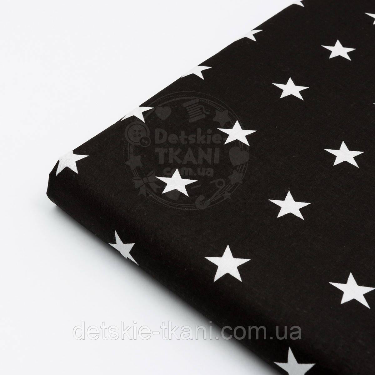 Лоскут ткани №596  с белыми звёздами на чёрном фоне