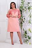 Нарядное платье большого размера 50,52,54,56, фото 3