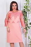 Нарядное платье большого размера 50,52,54,56, фото 4