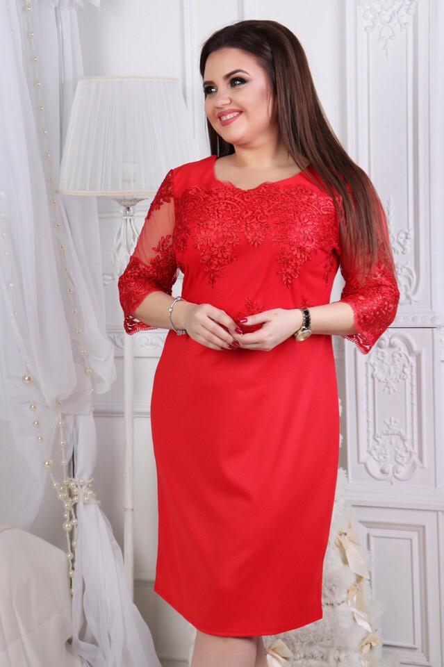 Нарядное платье большого размера 50,52,54,56