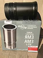 Гільза циліндра ЯМЗ 236-1002021-А5 гр.А виробництво Камський моторний завод
