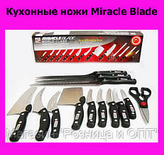 Кухонные ножи Miracle Blade