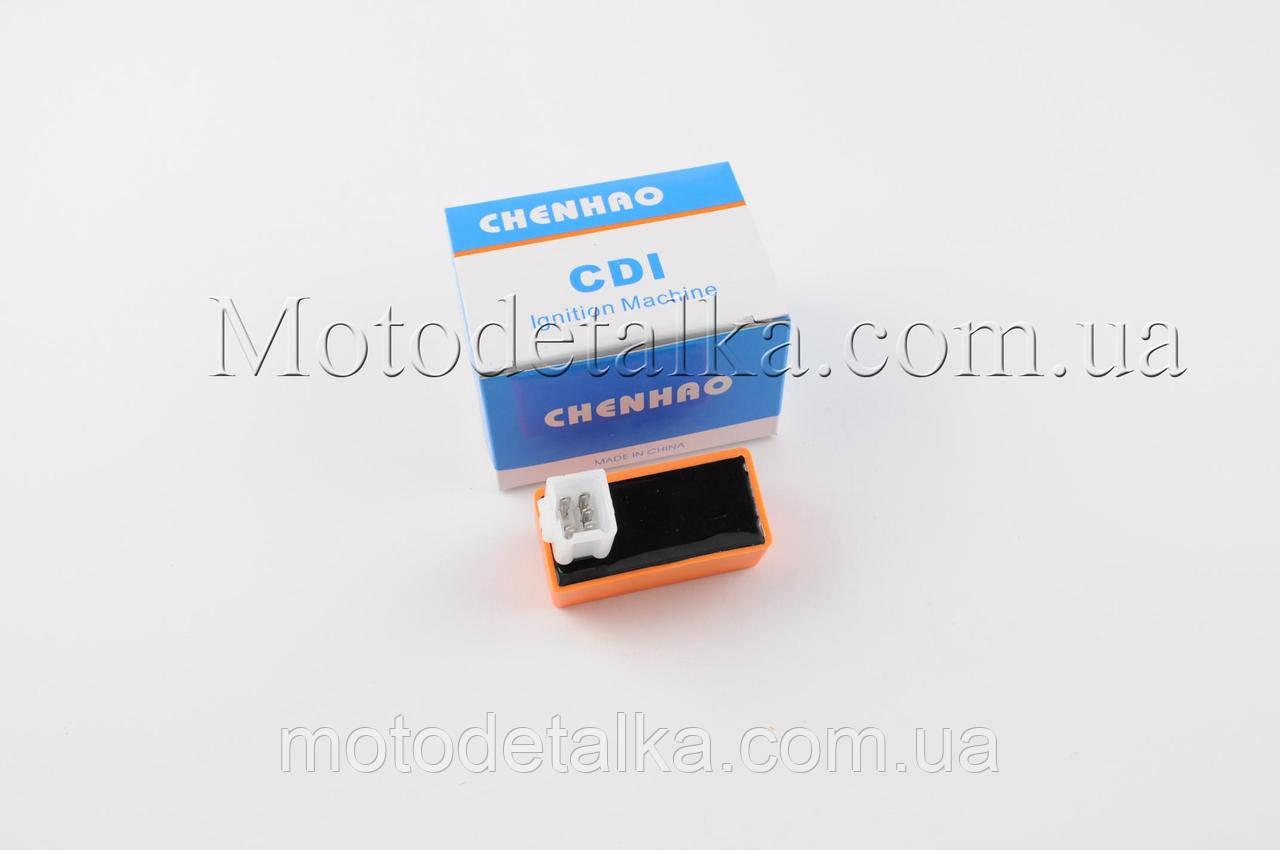 Коммутатор Honda DIO (оранжевый) CHENHAO