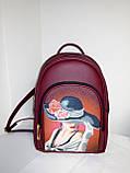 Сумка-рюкзак для вышивки бисером   Рюкзак Модель 2 С7 бордо  кожзам, фото 3