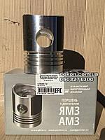 Поршень ЯМЗ 236-1004015 виробництво Камський моторний завод