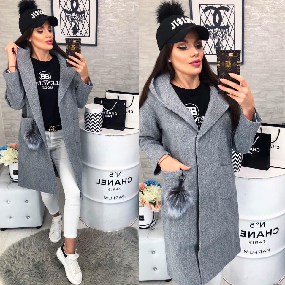 Женское пальто, цвет - Серый (103)478-3. (3 цвета) Размеры: 42,44,46. Ткань: кашемир
