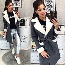 Женское пальто (103)472. (3 цвета) Размеры: 42,44,46. Ткань: кашемир, фото 2