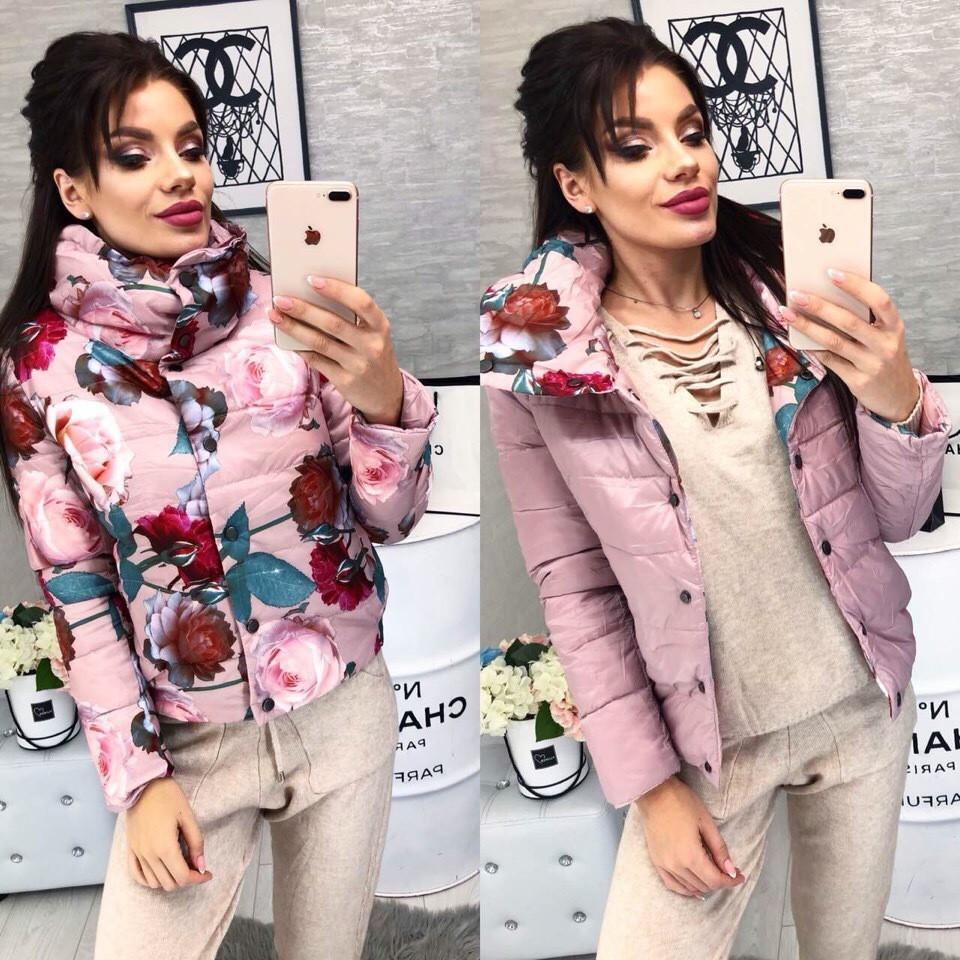 Женская Куртка двусторонняя, цвет - Розы с пудрой (2 цвета) Размеры: 42, 44, 46 Наполнитель: холофайбер