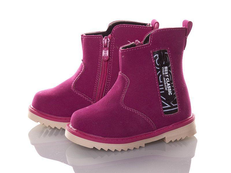 Детские зимние ботинки, с 27 по 32 размер, 8 пар
