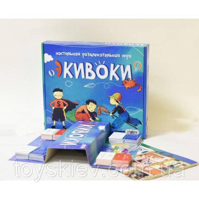 """Настольная игра """"Экивоки"""" большая 224 карточки."""